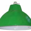 Bộ chao đa năng RSL-06/270/E27 Rạng Đông