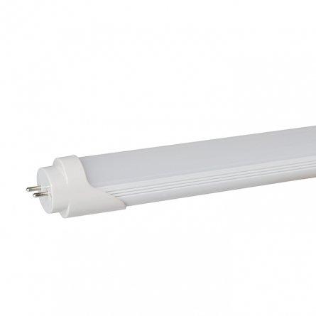 Bóng LED Tube T8 120/18W SS Rạng Đông
